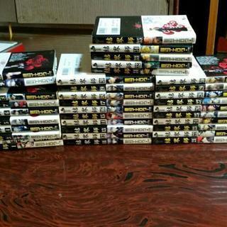 結界師 1巻~35巻 全巻そろっています。