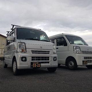 企業メインの配送業務/軽貨物ドライ...