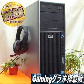 GTX760+i7同等Xeon☆PUBG/DbD動作OK♪ゲーミングPC