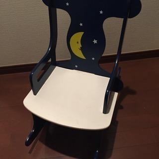 子供用椅子(前後に揺れます!)