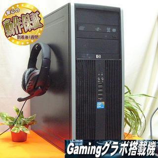 GTX660☆フォートナイト/R6S/黒い砂漠OK♪ゲーミングPC