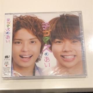 テゴマス NEWS CD 3枚セット