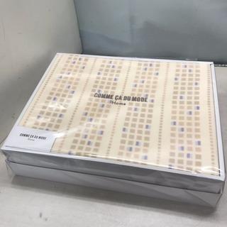 綿毛布 西川 コムサデモード 新品★77250