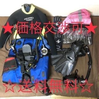 【破格】ダイビング器材 完全一式(重機材,軽機材,ウェットスーツ...