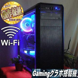 GTX960+i5-3470S+新品SSD☆WiFi搭載Ark/P...