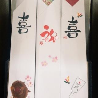 年賀状・ポチ袋・箸袋を、かわいく楽しく作ってみませんか?
