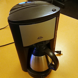 カリタの大容量コーヒーメーカー