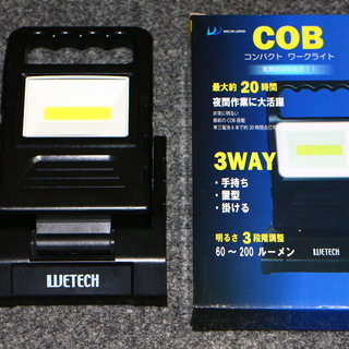 3回使用! 投光機 超高輝度 COB型 LED 3WAY コンパク...