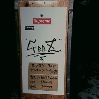 土浦 桜町 カラオケBAR ジーズ