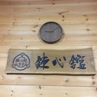 明るく楽しく鈴蘭台小学校空手教室(神戸市北区・錬心舘)のご紹介
