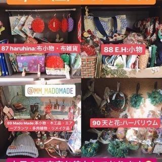 12/15(土)営業中 雑貨屋ピュア