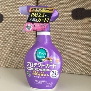 新品 リセッシュ除菌EX