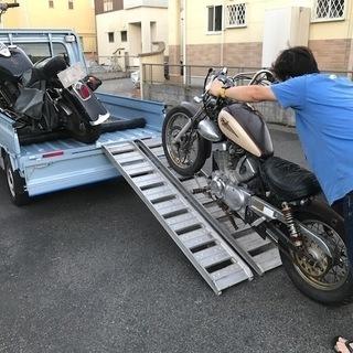 スクーター&オートバイ&自転車も!!無料で処分引き取りします