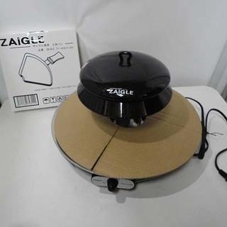 白石店 ザイグル/ZAIGLE 無煙 赤外線 ロースター ホットプ...