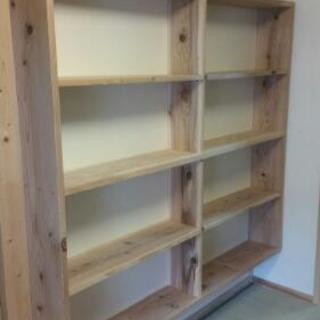 本棚 大工が杉板で作ったオーダーメイド本棚
