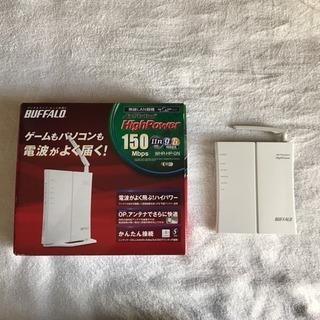 バッファロー 無線LANルーター WHR-HP-GN
