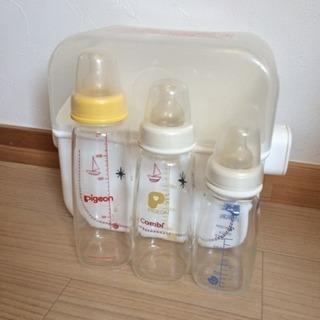 ピジョン 哺乳瓶 コンビ 消毒ケース