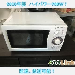 48☆ シャープ 2010年製 電子レンジ