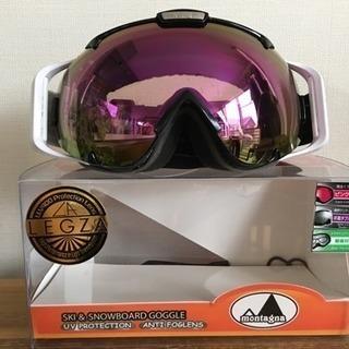 スキー、スノボゴーグル