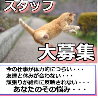 【未経験OK!】1000円~210...