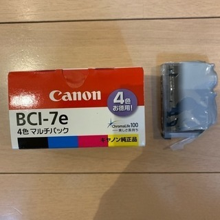 キャノン 純正 プリンターインク BCI-7e