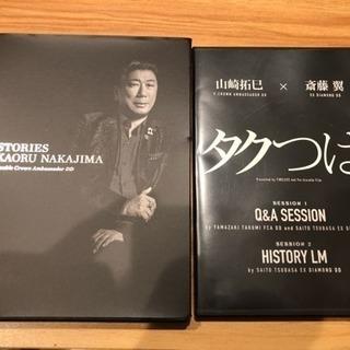Amway DVD