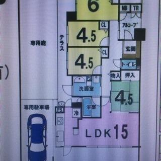 分譲マンション♬専用駐車場♬専用庭♬テラス♬4LDK♬