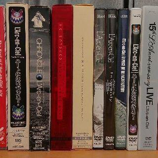 L'Arc~en~Ciel CD DVD VHS コレクション