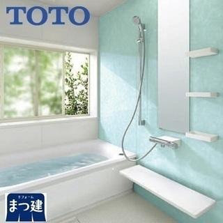 システムバス TOTO サザナ Sタイプ 1616サイズ  ★取...
