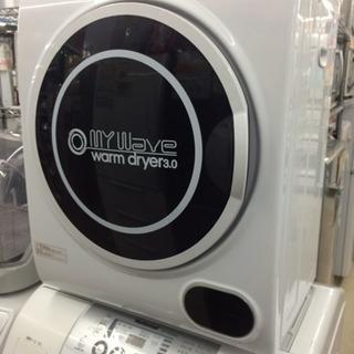 MY Wave★3.0Kg衣類乾燥機★warmdryer3.0★...