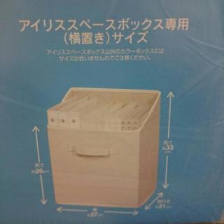 未使用品アイリスオーヤマ コットンボックス  1つ500円…