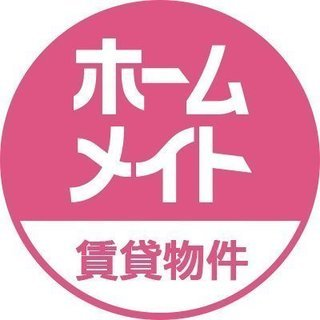 ★不動産賃貸営業スタッフ募集★ 経験不問 ホームメイト高田馬場店
