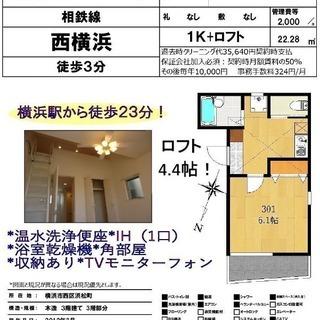 ☆R.AGENT☆No.066☆