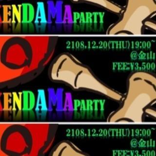 『KENDAMA 交流 PARTY』