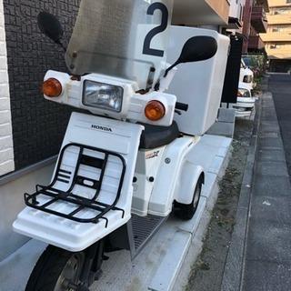 ジャイロX ホンダ バイク