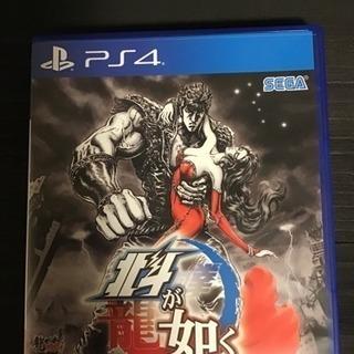 ゲームソフト★PS4★中古★北斗が如く