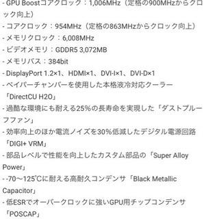 ASUS_グラフィックボード_ROG POSEIDON-GTX780-P-3GD5(グラフィックカード_ビデオカード) - パソコン