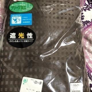 【新品未使用】遮光性カーテン 100×178