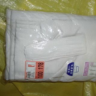 【未開封】アイボリー カーテン 178×100cm2枚組