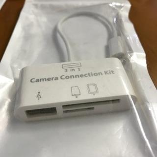 iPad 専用Lightning 3in1 SDカードリーダー