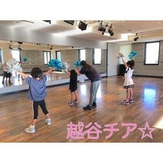 ☆越谷キッズチアダンス☆初心者さん大歓迎!