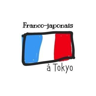 フランス語で語ろう!初級〜上級@新宿 Parlons en fra...