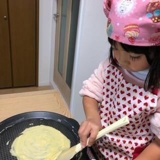 子供お料理教室追加日程お知らせ