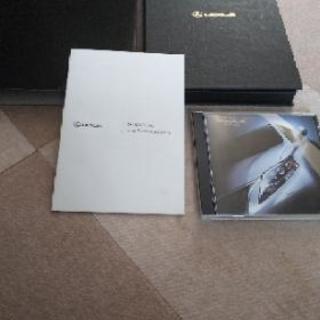 レクサス RX450h/ RX350 オーナーズガイド(DVD)...