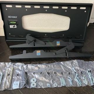 テレビ壁掛け用金具 22-42型相当(max75kg)