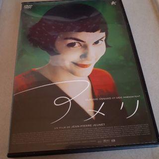 『DVD』アメリ