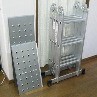 多機能アルミはしご(専用プレート付き) 4000円 本日、売却予定