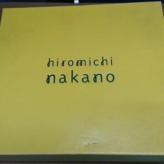 hiromichi nakano ティーセット 未使用品