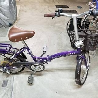 自転車お譲りします!