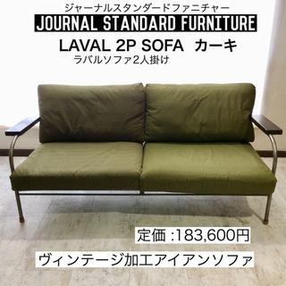 ★早い者勝ち!定価183,600円【journal standar...